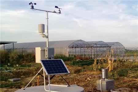 一体化气象站系统