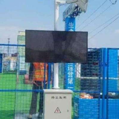 扬尘噪声自动监测系统