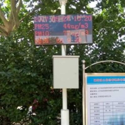 PM2.5环境空气质量监测站