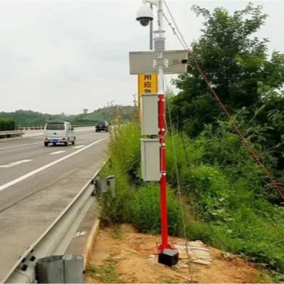 高速公路环境气象监测站