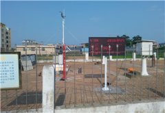 吴起县,建立首个校园自动气象站!