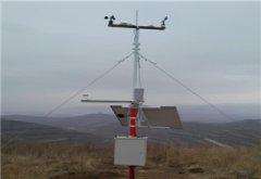 中亚地区首个自动气象站建成