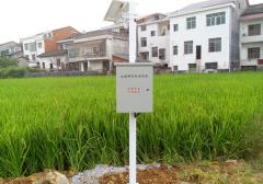 简述:土壤墒情监测系统工作原理