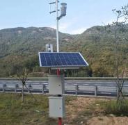 高速公路气象站使用有什么意义