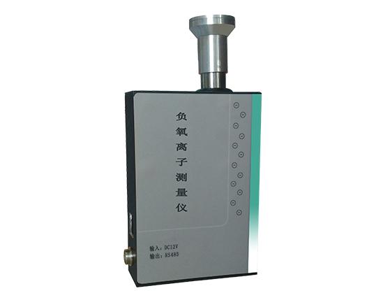 负氧离子传感器